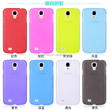 Colorful Super Slim Ultra Thin Case For Galaxy S4 Mini I9190