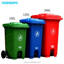 100L120L240L outdoor waste bin with pedal industry trash cans recycled bins