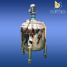 Factory sell liquid soap making machine,liquid detergent mixer,price of mixing tank