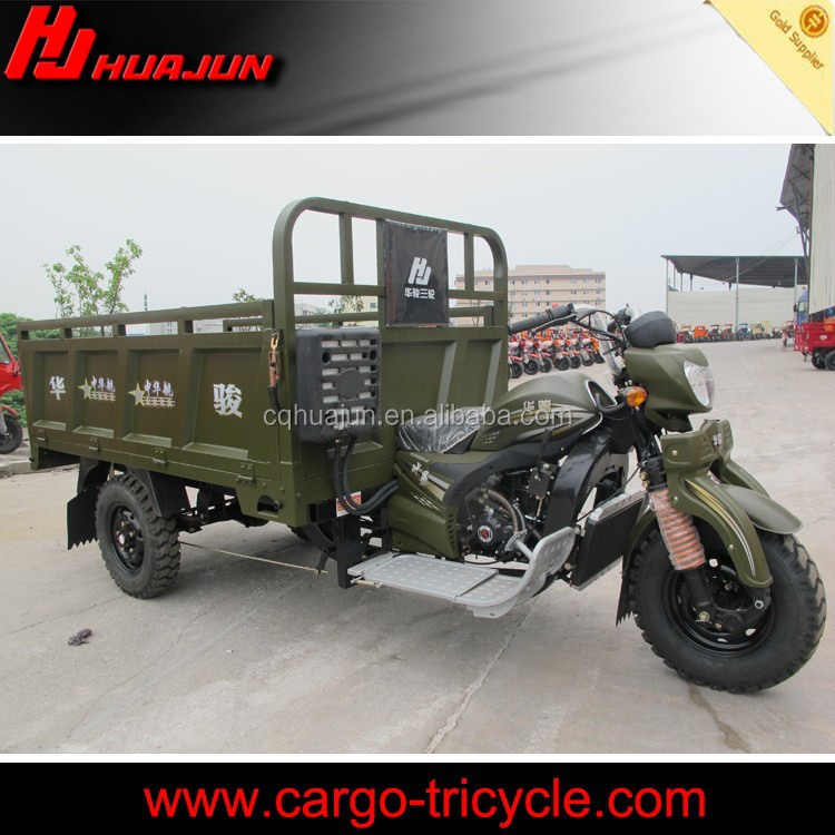 150cc to 200cc small type gasoline driven motorized 3-wheel motorcycle