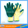 Yulan DLC605 latex coated cut resistant safety glove, latex gloves