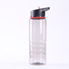 /product-detail/eco-plastic-bottle-water-plastic-spout-bottles-800ml-grip-flip-top-lids-sports-straw-bottle-62041565148.html