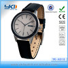 /product-detail/wholesale-watch-from-china-cheap-custom-logo-watch-60196201800.html