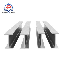 Steel structural IPE h beam specification