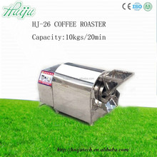 factory supply multi-functional corn/ coffee roaster machine for sale
