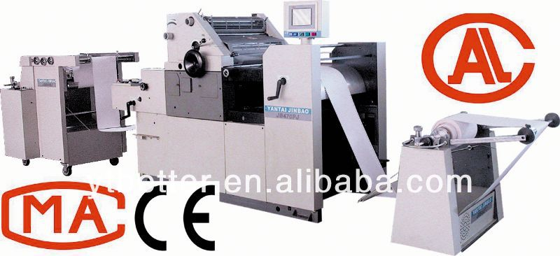 JB470PJ-JJ Form Web to Web paper printing press