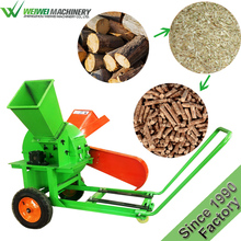 WEIWEI BRAND wood crusher chippers machine chipper shredder equipment for cutting logs