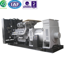 Perkins Powered Supply 250KVA Genset with Air Cooling System, Diesel Generator Set With Low Noise