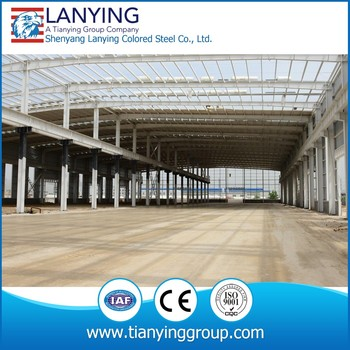2017 High-quality factory steel structure drawing prefabricated factory building for sale