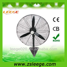 20 Inch Wall Mount Outdoor Oscillating High Speed Fan