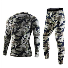 2016 compression tights custom camo sublimation running basketball jersey design compression wear