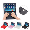 Hot PU Leather Bluetooth Keyboard Cover Case for iPad Air 2,For iPad Air 2 Keyboard