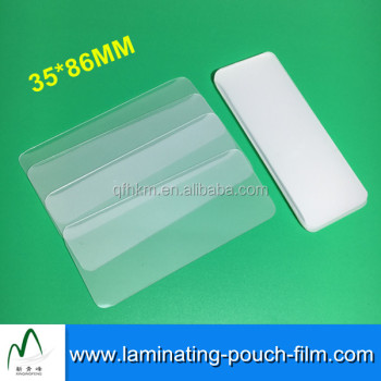 For Label Tag Protection 35*86mm Small Size 10mil Clear Pet Lamination Pouches Flims