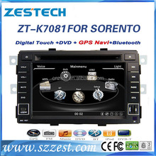 7 inch car radio with gps for kia sorento 2013 to 2014 navigation system car dvd gps with built-in gps am/fm