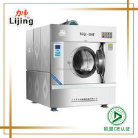 2016 newest best quality full automatic commercial washing machine
