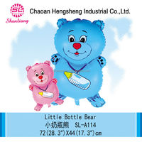 China wholesale inflatable toy bear shaped balloons