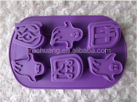 2014 new Ghosts silicone Cake mold -- Very Good Condition for halloween day soap mold