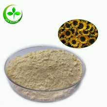Pure organic bulk lecithin powder/organic sunflower lecithin