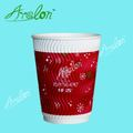 double wall paper cup 12oz hot paper cup Tall size