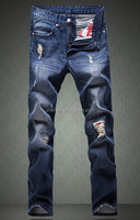 Hot Sell Brand Name Latest Ripped Jeans For Young Men