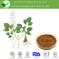 Herbal medicine medicine for long time sex 10%-20% icariins epimedium sagittatum extract