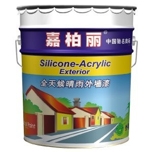 China water based exterior wall silicone emulsion
