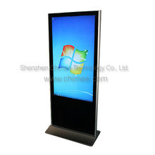 55inch Wall-mounted All In One PC Android kiosk ( i3 i5 i7 CPU optional) (HQ550-C9 )