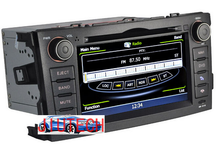 2 Din Car Stereo DVD Player GPS for Toyota Auris Corolla Satnav Autoradio GPS Navigation Sat Nav headunit for toyota