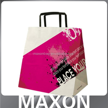 Logo printed Luxury art paper shopping bag