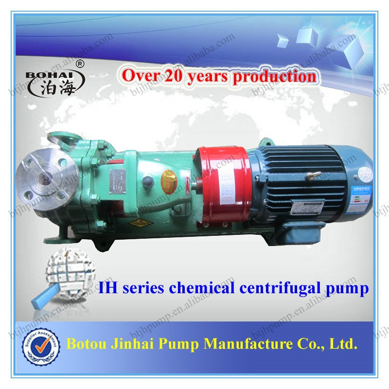 Factory direct sales!!! IH seres Chemical Centrifugal Oil Pump