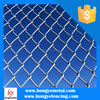 Hot Dipped Galvanized Chain Link Fence, Diamond Wire Mesh Manufacture & Supplier