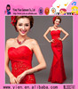 Newest Design Strapless Sweetheart Bead Design Evening Dress Tight Mermaid Bead Design Evening Dress