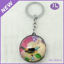 HX-1653-4 Round Glass Covered Butterfly Mercedes Benz Key Chain