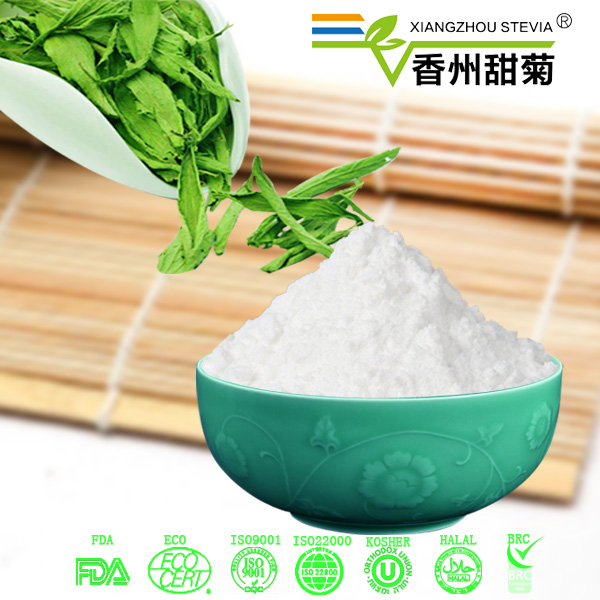 100% Organic Stevia Leaf Extract as food additive