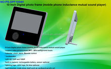 "Front speaker frame auto play video / music / hd movie 10"" digital photo frame sound player"