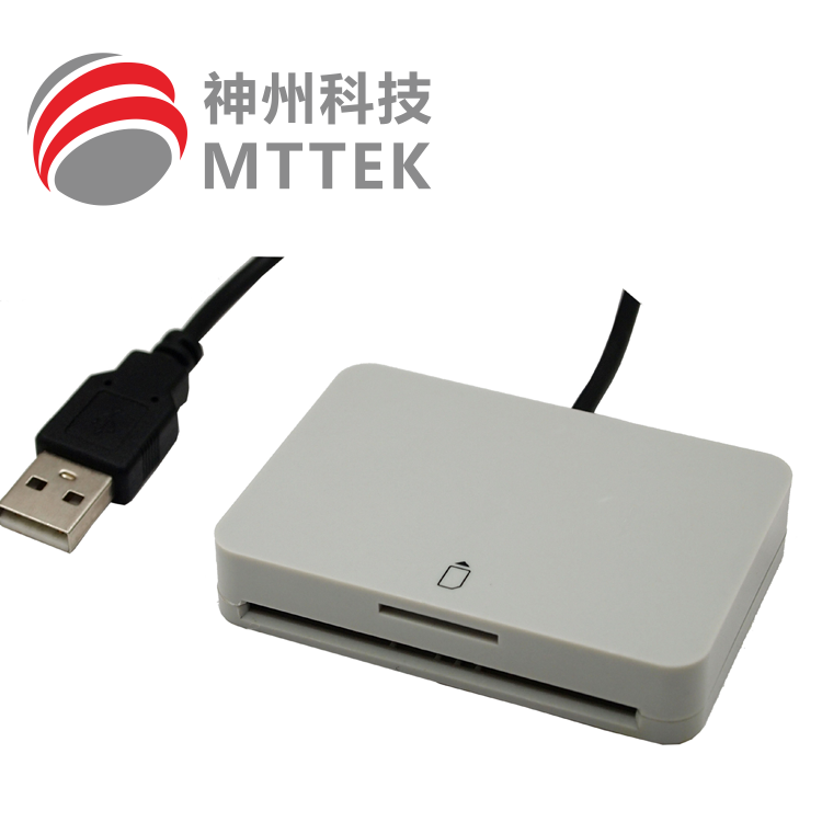 Andriod usb SIM smart card reader writer