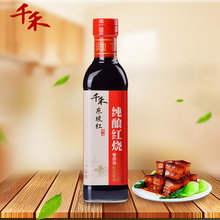 top grade 500ml soy sauce in white dish