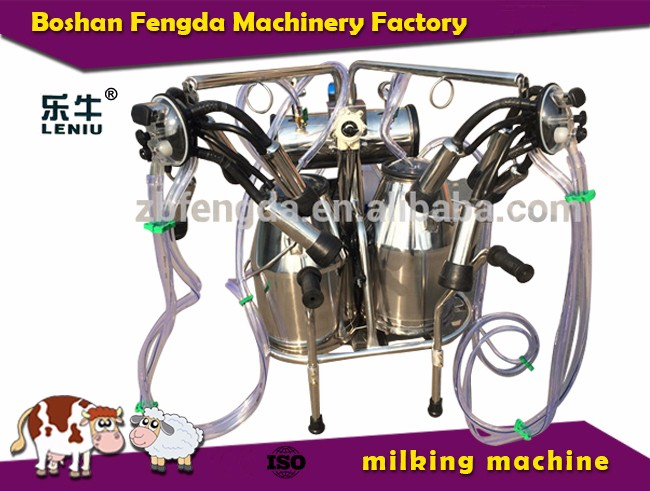 Double buckets cheap Milking Machine price in China