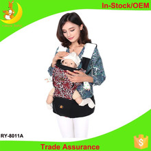 New designs and Hot selling baby doll stroller with carrier