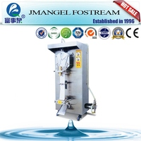 TOP quality direct factory automatic yoghurt packaging machine