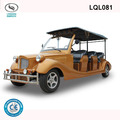 Leisure Luxury Design Electric Classic Car with 8 seaters LQL081 for sale