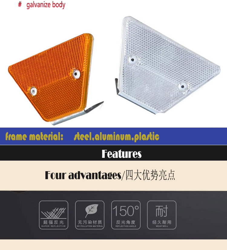China Hotsale Super Brightness Trapezoid Metal Reflective guardrail delineator