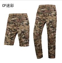 Removable Man Winter Waterproof Hunting Tactical SharkSkin Softshell Military Pant Outdoor Trousers Army Hiking Camping 3XL