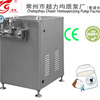Beverage And Food Processing Machinery Small