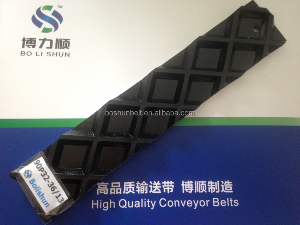 9mm 3 layer fabric 3 layer PVC Grinding Square design conveyor belts for wood processing