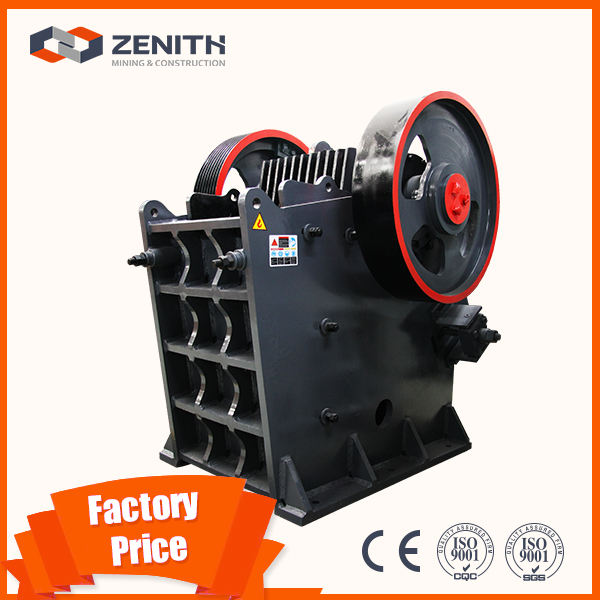 New invention low investment 2012 hot jaw crusher for price