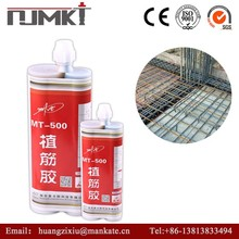 NJMKT EPOXY CONCRETE INJECTION ANCHORING GLUE