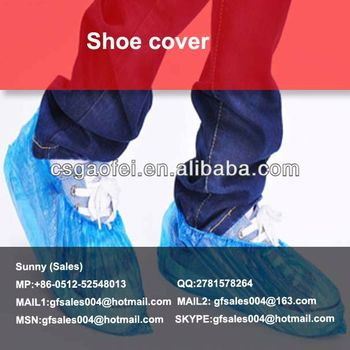 shoe cover and disposable shoe cover disposable pp/pe/cpe shoe cover non-slip rubber shoe cover