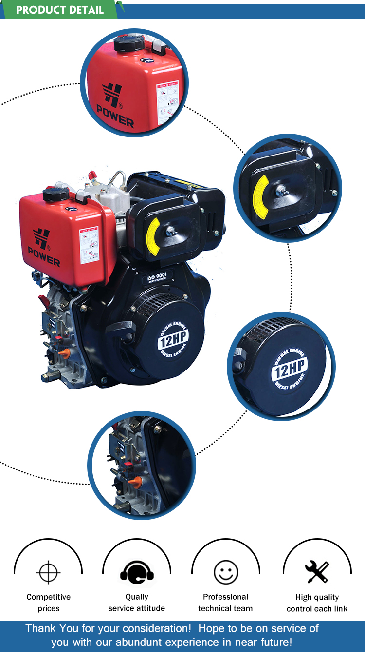 12HP air cooled diesel engine HP188FE (CE,EPA,CSA)