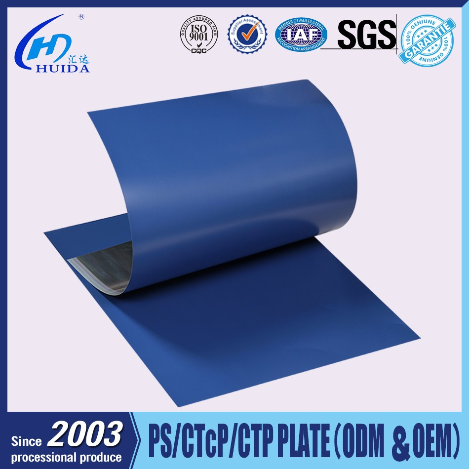 2017 CTP Plate Type and Aluminum Material Thermal computer-to-plate (CTP) offset printing plate